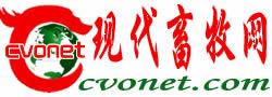 现代畜牧网-nongzhong5083.com-全球畜牧与肉类食品舆情专业网站